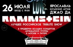 Rammstein Real Tribute Show
