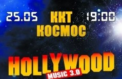 Hollywood Music Marathon