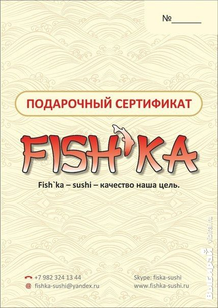 38deb901f при заказе на 2500 рублей мы дарим подарочный сертификат номиналом 500  рублей