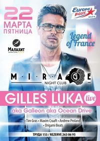 GILLES LUKA/GALLEON (Fr)