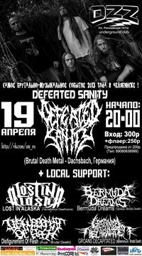 DEFEATED SANITY (Brutal Death Metal - Dachsbach, Германия)