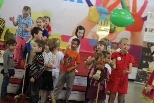 Конкурсы для детей за подарок 669