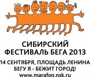 Чемпионат ползунков