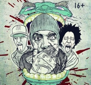 Хип-хоп артисты из Европы дадут концерт в Новосибирске
