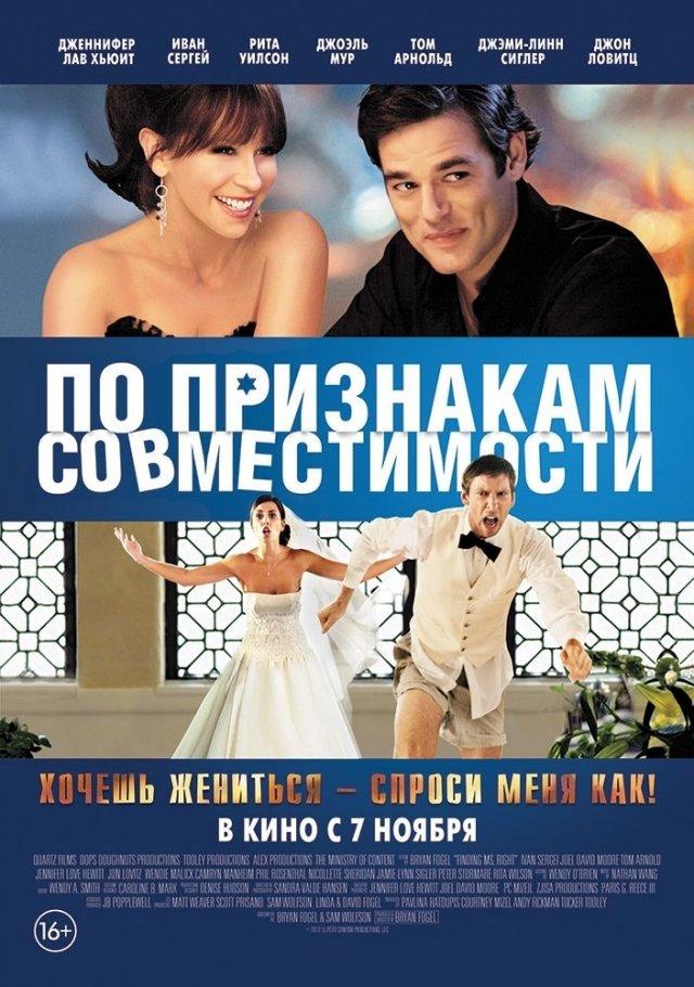 Рускіе еротич фільми 3 фотография