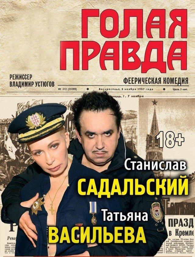 https://vibirai.ru/image/407272.w640.jpg