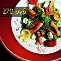 Салат с лососем!