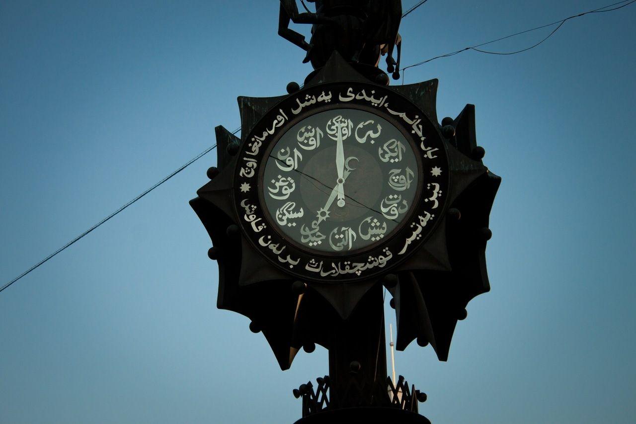 лучшие часы на баумана фото зимой стопы примерно равняется