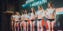 В «Маркштадте» выбрали Мiss Ring Girls