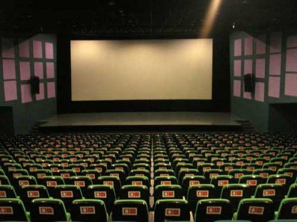 мегаполис кинотеатр бронирование билетов