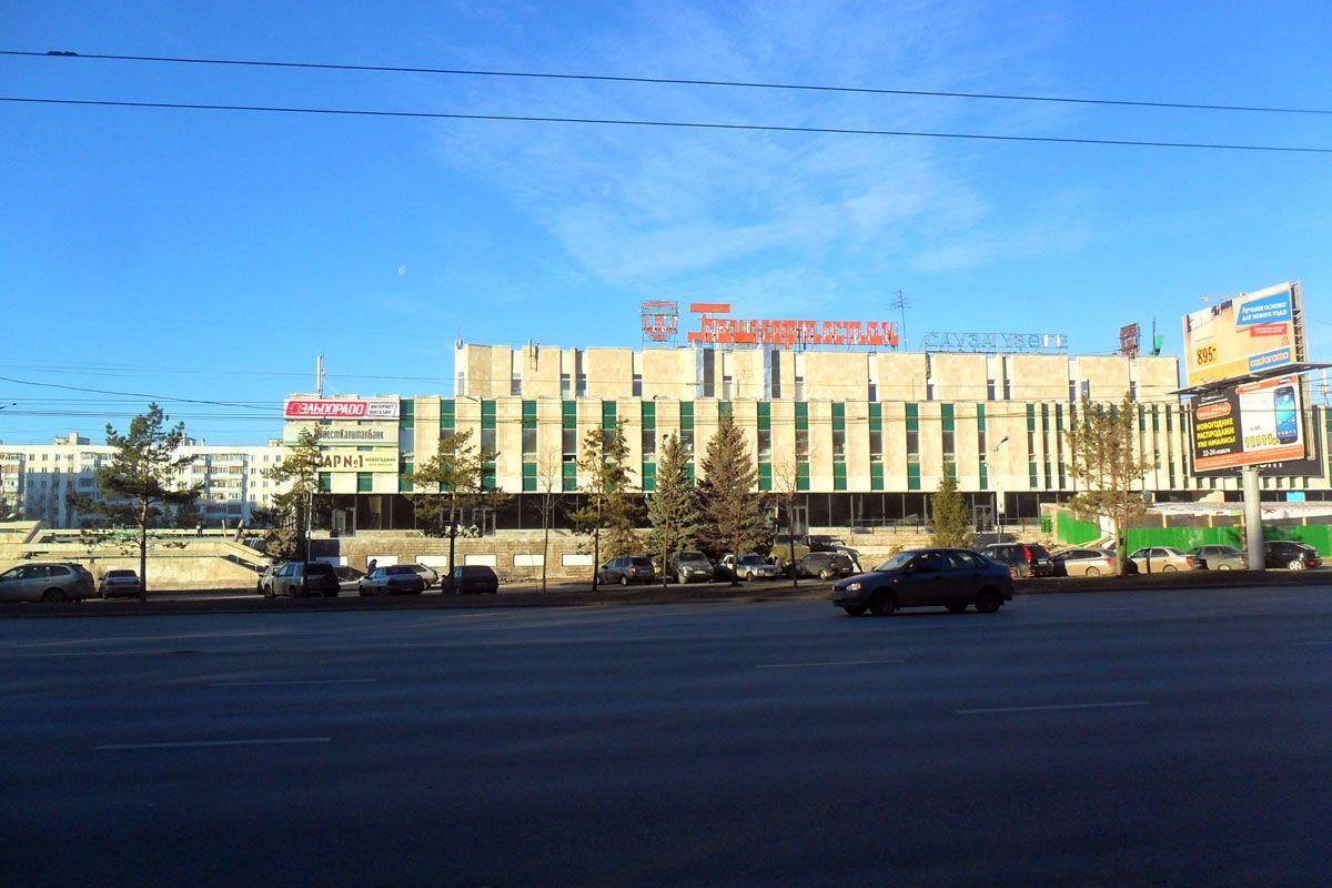 Как доехать до торгового центра башкирия