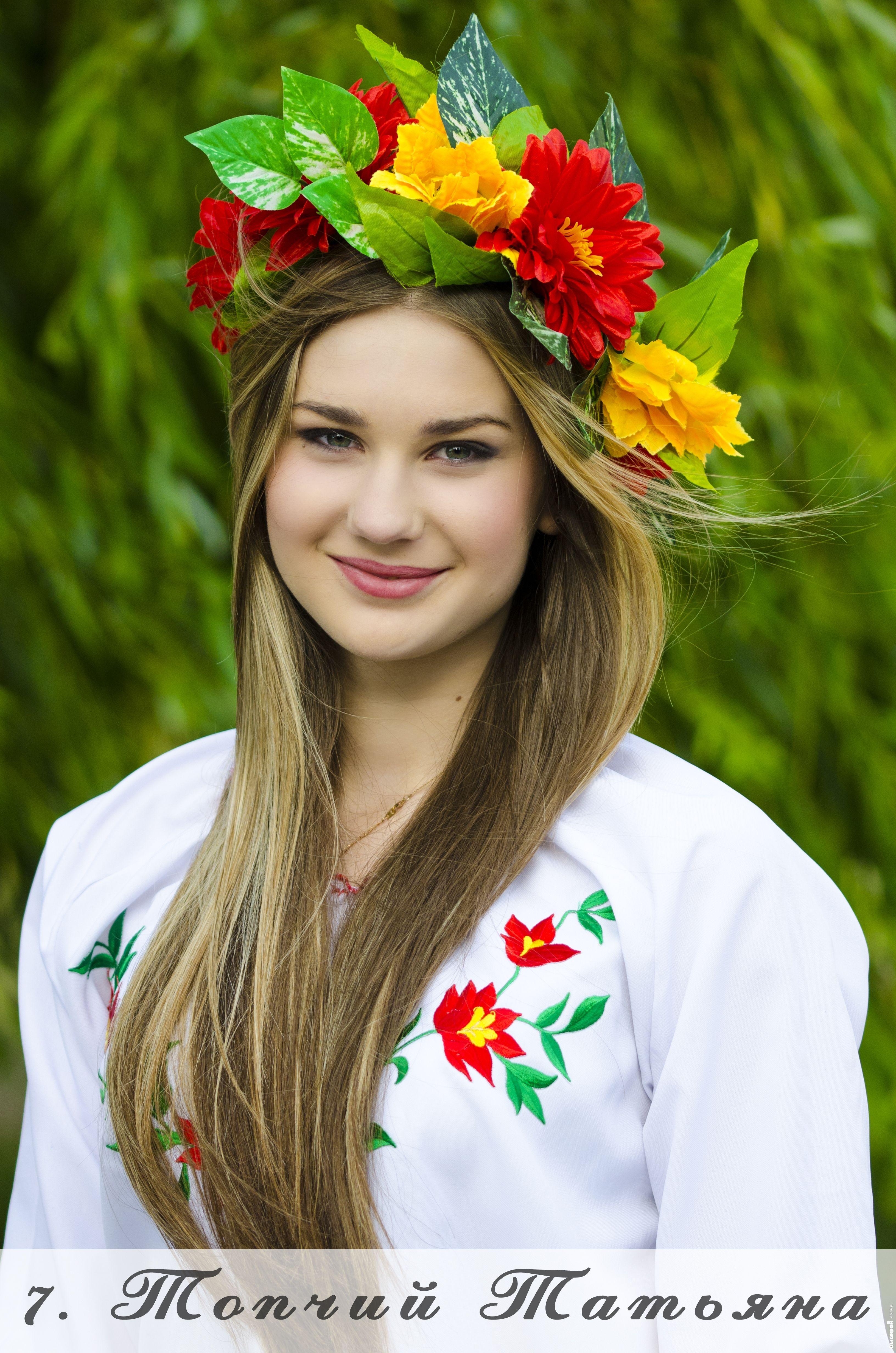 Девушки украинки фото, порно видео hd невеста