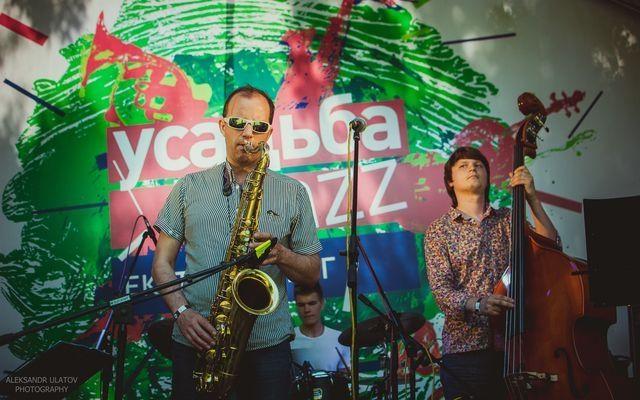усадьба джаз екатеринбург состоялась вольво