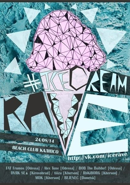 #ICECREAM RAVE в «Калипсо»