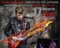 В Караганде пройдет концерт-посвящение Joe Satriani.