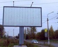 Мэрия Тольятти уберет с улиц еще 94 рекламные конструкции