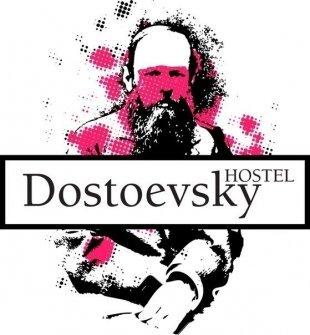 Хостел «Достоевский» объявляет заселение