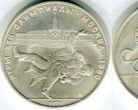 К ЧМ по дзюдо 2014 в Челябинске выпустили памятные монеты