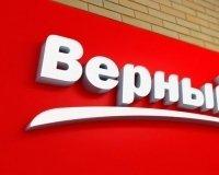 В Казани появится «верная» торговая сеть