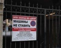 На время ЧМ по дзюдо 2014 в Челябинске ограничат движение и парковку