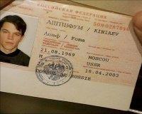 Скоро российский паспорт можно будет получить за час