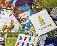 Появились необычные дизайнерские открытки с Красноярском