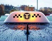 В Красноярске запустили социальное такси