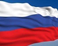 Сегодня в России празднуется День государственного флага.