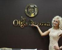 Ольга Бузова открыла свой магазин в Казани