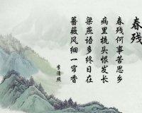 Челябинская библиотека ищет чтецов на китайском