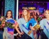 Завершился конкурс красоты Miss Samara Beauty 2014