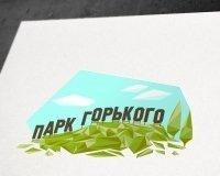 У парка Горького теперь есть логотип