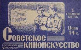 Выбирай-ТВ: семь ремейков советского кино