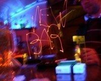 Сегодняшний вечер можно провести в дружеской компании в New Bar за просмотром интересного фильма «Древо жизни»