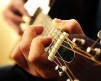 3 сентября будут «гитарные вечера»