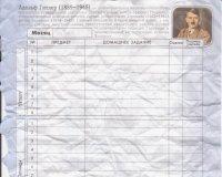 В Екатеринбурге появились дневники с портретом Гитлера