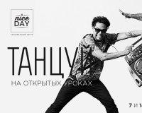 Танцевальный сезон в Красноярске открыт
