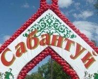 Астана погрузится в атмосферу татарского праздника «Сабантуй»