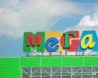 Казанская «Мега» увеличится