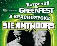 """GreenFest будет 8 ноября в МВДЦ """"Сибирь"""""""