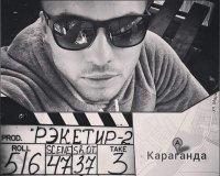 """В Караганде начались съемки """"Рэкетира-2""""."""