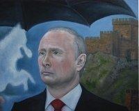 Челябинский художник написал портрет Путина и Крыма