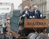 Челябинский пивзавод «Балтика» приостановил работу