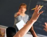 Сибирский федеральный университет проведёт выездную школу
