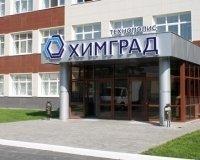 На территории «Химграда» появится новый памятник