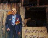 На Boomstarter собирают деньги на монтаж фильма о единственном русском кавалере Ордена Почетного Легиона