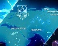 В «Мегаполисе» будут транслировать ЧМ по League of Legends