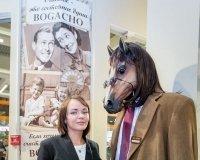В Сургуте открылся необычный бутик BOGACHO