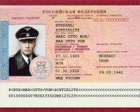 Пошлина за загранпаспорт в Челябинской области вырастет