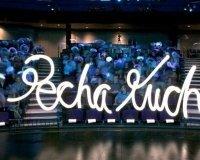 В Челябинске пройдет интеллектуальная вечеринка Pecha Kucha